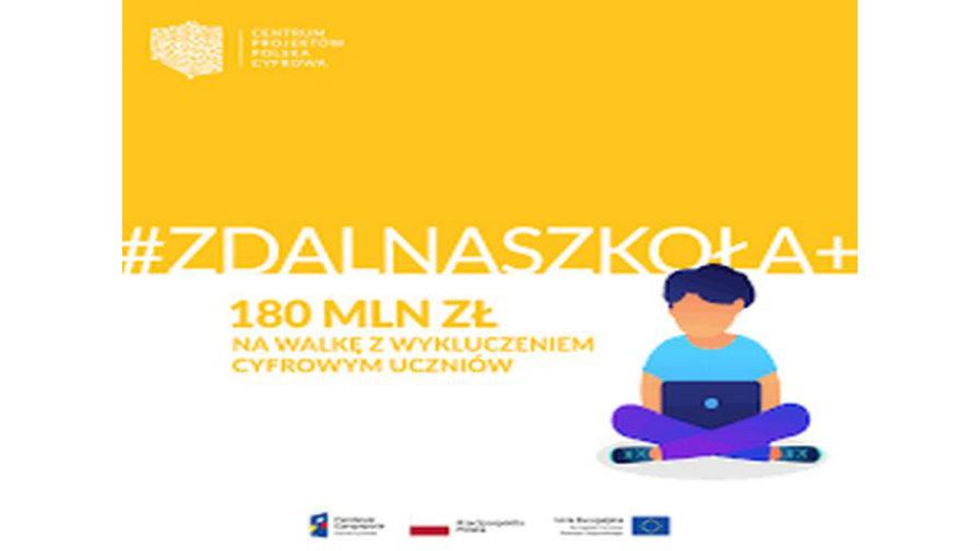 Sprzęt komputerowy dla iłżeckich szkół.