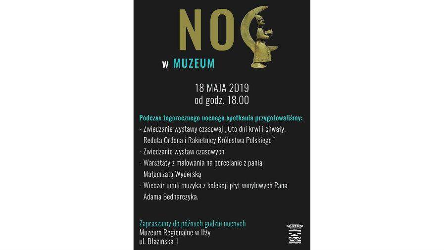 Noc w Muzeum 2019